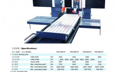 Double Column Grinding Machine