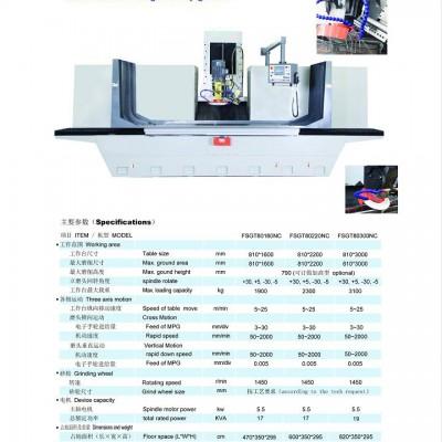 PLC guideway grinding machine
